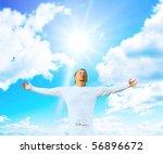 man born by the sun | Shutterstock . vector #56896672