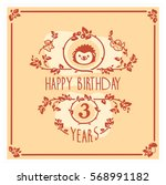 vector happy birthday card with ... | Shutterstock .eps vector #568991182