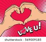 love you. pop art background... | Shutterstock .eps vector #569009185