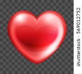 bright and glossy heart. vector ...