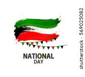 happy kuwait national day ... | Shutterstock .eps vector #569025082