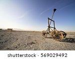 ancient catapult in the desert