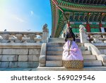 Korean Girls Dressed Hanbok In...