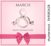 8 march greeting card template... | Shutterstock .eps vector #569082628