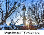 seoul tower in winter at namsan ... | Shutterstock . vector #569124472