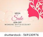 women's day vector design  | Shutterstock .eps vector #569130976