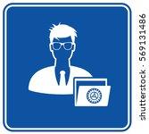 admin icon design clean vector | Shutterstock .eps vector #569131486