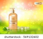 organic cosmetic shining... | Shutterstock .eps vector #569132602