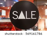 sale and discount price sign on ... | Shutterstock . vector #569161786