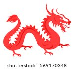 isolated red dragon on white....