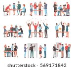 vector set of team of workers... | Shutterstock .eps vector #569171842