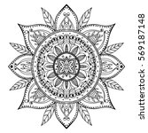 coloring page. beautiful mandala | Shutterstock .eps vector #569187148