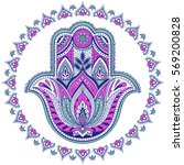 vector indian hamsa hand symbol.... | Shutterstock .eps vector #569200828