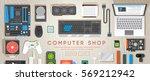 computer  shop. various... | Shutterstock .eps vector #569212942