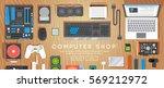 computer  shop. various... | Shutterstock .eps vector #569212972