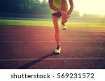 young fitness woman runner... | Shutterstock . vector #569231572