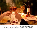 romantic dinner  | Shutterstock . vector #569247748