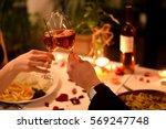 romantic dinner  | Shutterstock . vector #569247748