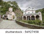 joakim osogovski is one of the... | Shutterstock . vector #56927458