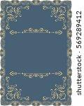 gold baroque decor swirl art...   Shutterstock . vector #569289412