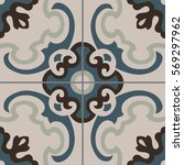 patterned floor and wall tiles. ... | Shutterstock .eps vector #569297962