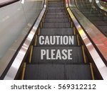 caution please words with... | Shutterstock . vector #569312212