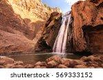 sources oum er  rbia  aguelmam... | Shutterstock . vector #569333152