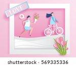 lovely young joyful couple ride ... | Shutterstock .eps vector #569335336