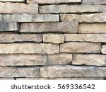 texture of stone wall  | Shutterstock . vector #569336542