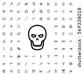 skull icon illustration... | Shutterstock .eps vector #569338018