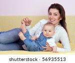 mother's love | Shutterstock . vector #56935513