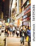 hong kong  china   november 22  ... | Shutterstock . vector #569393686