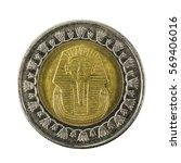 1 Egyptian Pound Coin Reverse...