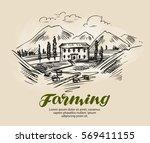 farm sketch. farming ... | Shutterstock .eps vector #569411155