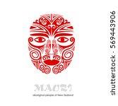 decorative red mask maori....   Shutterstock .eps vector #569443906