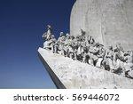 detail of monument ... | Shutterstock . vector #569446072