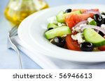 greek salad. salad with feta...   Shutterstock . vector #56946613