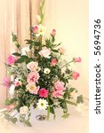 a beautiful bouquet of flowers | Shutterstock . vector #5694736