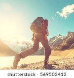 hike in patagonia | Shutterstock . vector #569502412