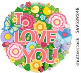 round vector shape greeting...   Shutterstock .eps vector #569539348