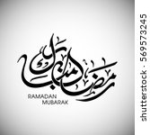 calligraphy of arabic text of... | Shutterstock .eps vector #569573245