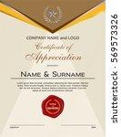 certificate of appreciation...   Shutterstock .eps vector #569573326