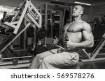 occupation with dumbbells in... | Shutterstock . vector #569578276