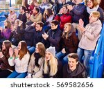 fans cheering in stadium people ... | Shutterstock . vector #569582656