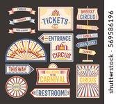 circus vintage label banner... | Shutterstock .eps vector #569586196