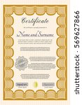 orange awesome certificate... | Shutterstock .eps vector #569627866