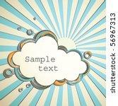 retro banner | Shutterstock .eps vector #56967313