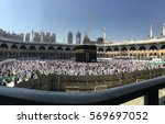 mecca   dec 2016   a close up... | Shutterstock . vector #569697052