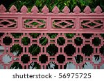 Red fence of the temple Thai style - stock photo