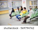 blur of waiting area in hospital | Shutterstock . vector #569794762